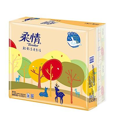 柔情抽取衛生紙100抽 x12包 袋~杏仁果油添加