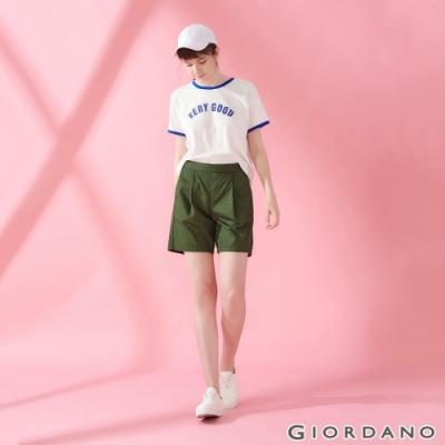 GIORDANO 女裝A字型打折休閒短褲-51 深綠