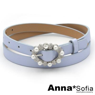 AnnaSofia 珠彩鑽花橢釦 粉彩腰帶皮帶(天藍)