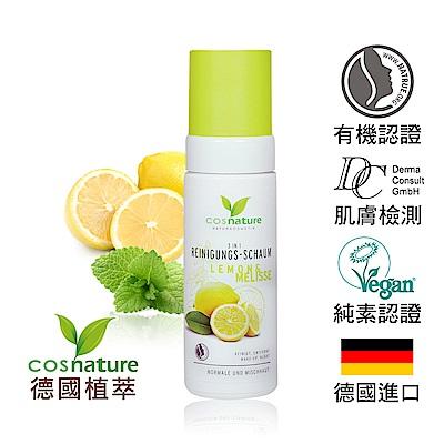 cosnature德國植萃 檸檬香蜂草控油潔顏慕斯150ml