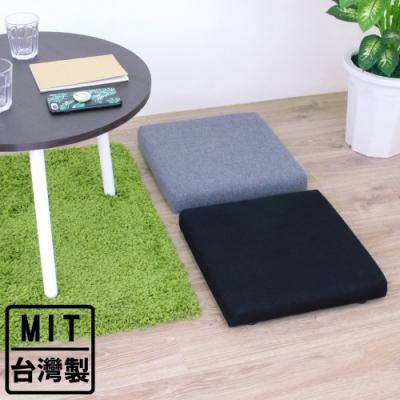 頂堅 寬42公分-厚型沙發(織布椅面)和室坐墊/沙發坐墊/椅墊(二色可選)