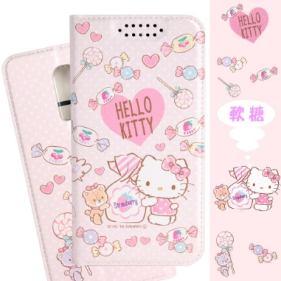 Kitty】Samsung Galaxy J8 (2018) 甜心系列彩繪可站立皮套(軟糖款)