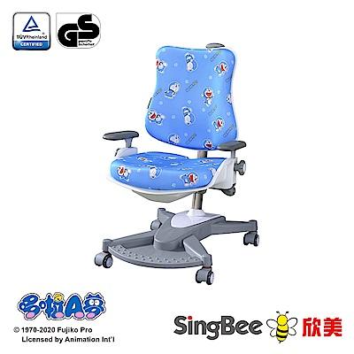 【SingBee欣美】Doraemon 148兒童成長椅-哆啦A夢/坐定輪/台灣製