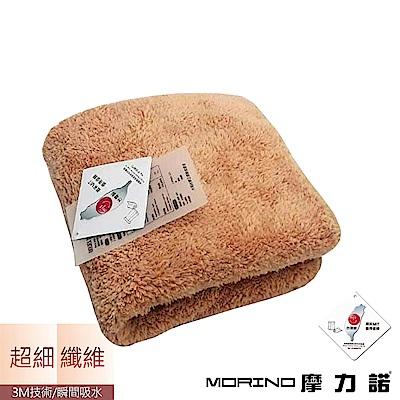MORINO摩力諾 超細纖維大毛巾-棕褐