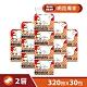 邦尼熊廚師版抽取式柔式紙巾320抽30入/2箱 product thumbnail 2