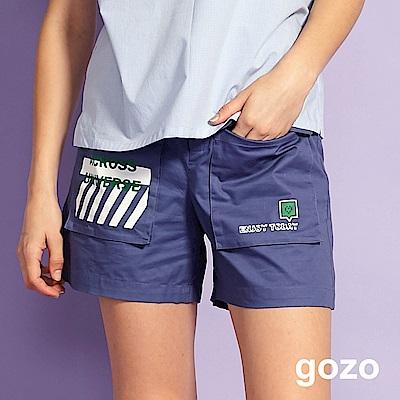 gozo ENJOY TODAY工作口袋棉質短褲(深藍)