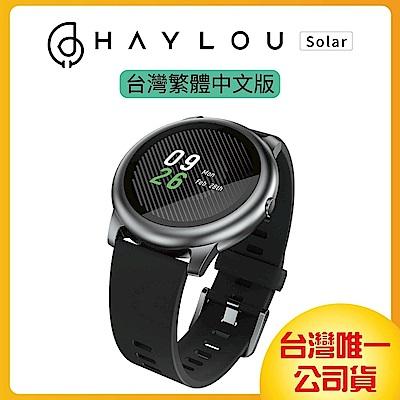 [時時樂限定] Haylou Solar智慧手錶