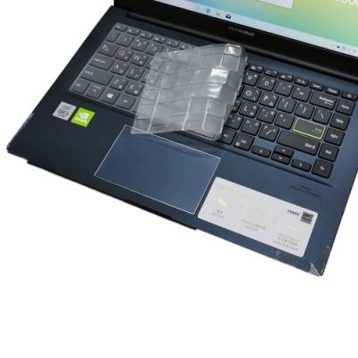 EZstick ASUS VivoBook X413 X413FA X413FP 專用 奈米銀抗菌 TPU 鍵盤膜