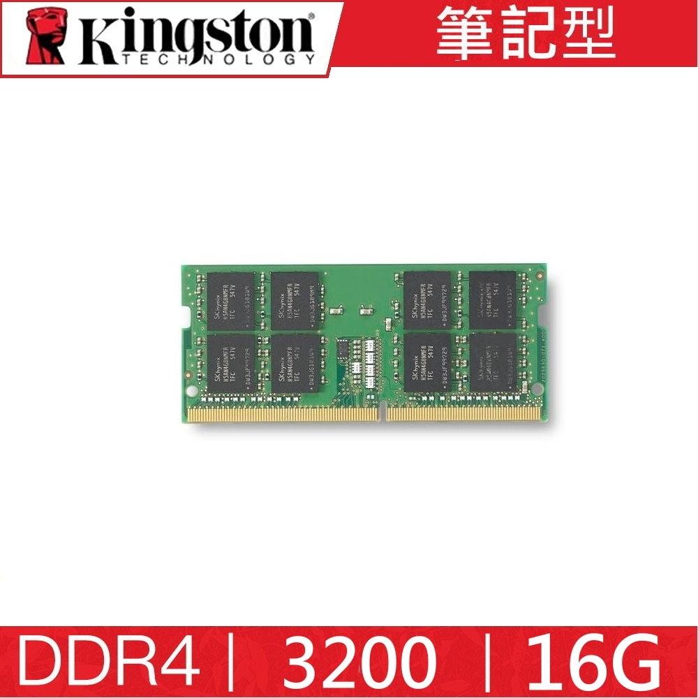 金士頓 Kingston DDR4 3200 16G 筆記型 記憶體 KVR32S22D8/16
