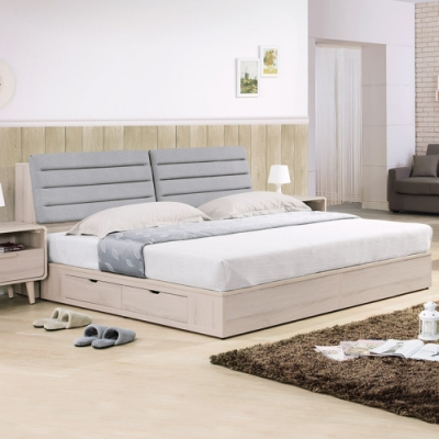Boden-珊迪5尺雙人北歐風床組(床頭箱+四抽收納床底)(不含床墊)