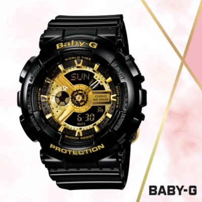 CASIO卡西歐 BABY-G繽紛彩色雙顯錶(BA-110-1A)黑色/46mm
