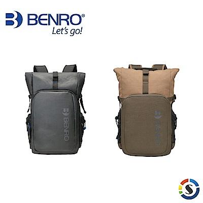 BENRO百諾 Incognito B100 微行者系列雙肩攝影背包(黑/卡其)