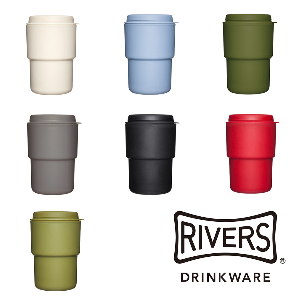 日本Rivers WALLMUG DEMITA隨行杯290ml七色可選