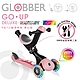 GLOBBER GO•UP 5合1夢幻版(LED發光前輪)-夏日甜心粉 product thumbnail 2