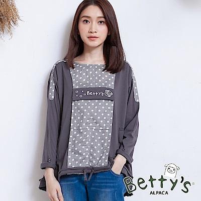 betty's貝蒂思 點點拼接小貝羊刺繡上衣(深灰) @ Y!購物