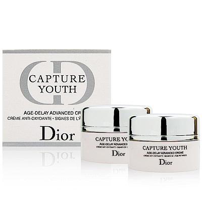 Dior迪奧 凍妍新肌抗氧霜5ml(公司貨) x2入