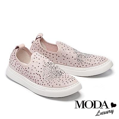 休閒鞋 MODA Luxury 華麗率性晶鑽飛織布厚底休閒鞋-粉
