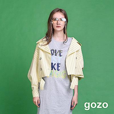 gozo 率性線條短版翻領外套(二色)