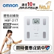 OMRON歐姆龍體重體脂計HBF-217 白色 product thumbnail 2