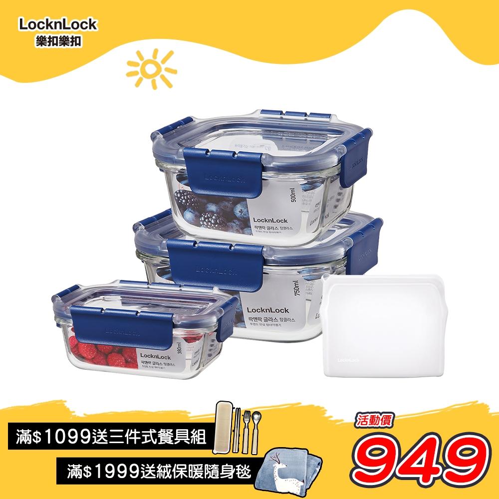 [超值三件組 再送矽膠密封袋]【樂扣樂扣】頂級透明耐熱玻璃保鮮盒組(750ml+500ml+380ml)