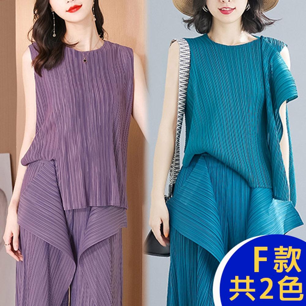 [時時樂限定]【KEITH-WILL】-闆娘私藏三宅壓摺層次系列上衣洋裝 (F款-紫)