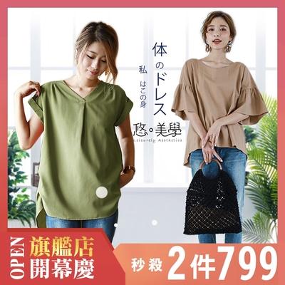 [時時樂]悠美學-日系文藝寬鬆版休閒造型上衣-5款任選(F)-2件799