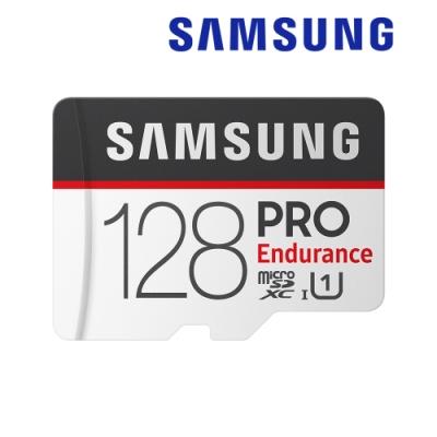 SAMSUNG 三星 PRO Endurance microSDXC UHS-I Class10 128GB 高耐用記憶卡-公司貨