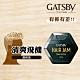 GATSBY 銳立髮醬110ml product thumbnail 2