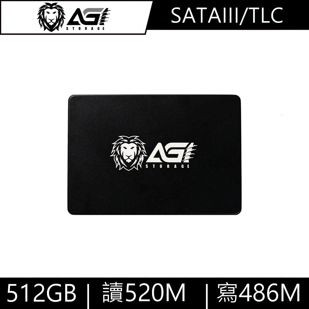 AGI亞奇雷 AI178 512G SATA TLC 2.5吋固態硬碟