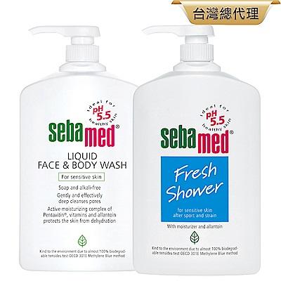 sebamed施巴 運動沐浴乳(麝香/花香)+肌膚清潔任選超值組