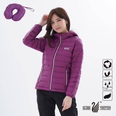 【遊遍天下】女款無車縫90%羽絨防風防潑水U型枕羽絨外套GJ22014紫色