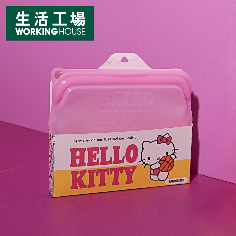 【生活工場】Hello Kitty矽膠密封袋-粉