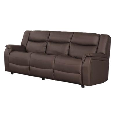 文創集 貝多高機能皮革三人座沙發椅-213x88x96cm免組