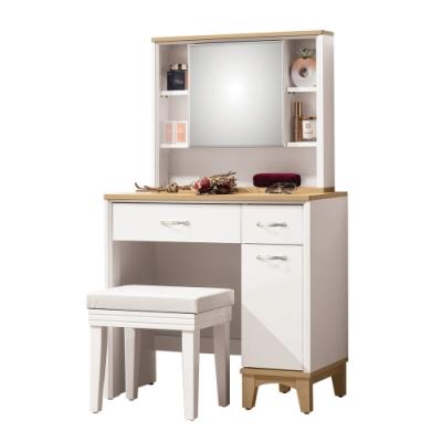 文創集 曼特爾 現代2.7尺開合式鏡台/化妝台組合(含化妝椅)-80x42x136cm免組