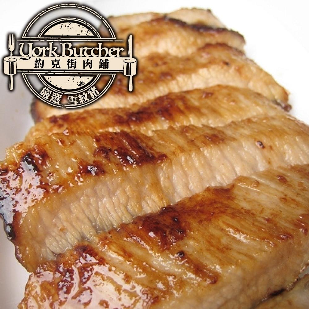 (滿額) 約克街肉舖 台灣雪紋豬肉1包  (300公克±10%/包)