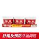 蒂克 強力潔齒劑(140gx3入) product thumbnail 1