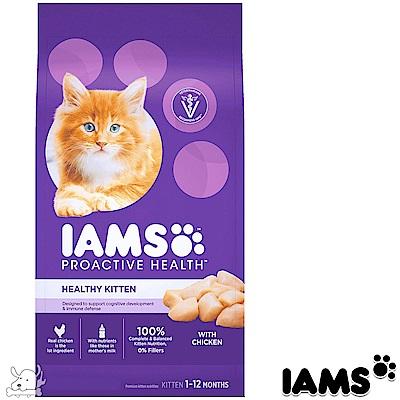 IAMS 愛慕思 健康優活 雞肉 幼貓糧 3.5磅 2包組