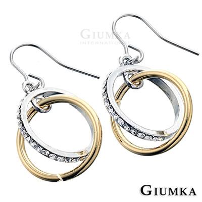 GIUMKA 交心時分交叉耳環勾式鍍正白K-共2色