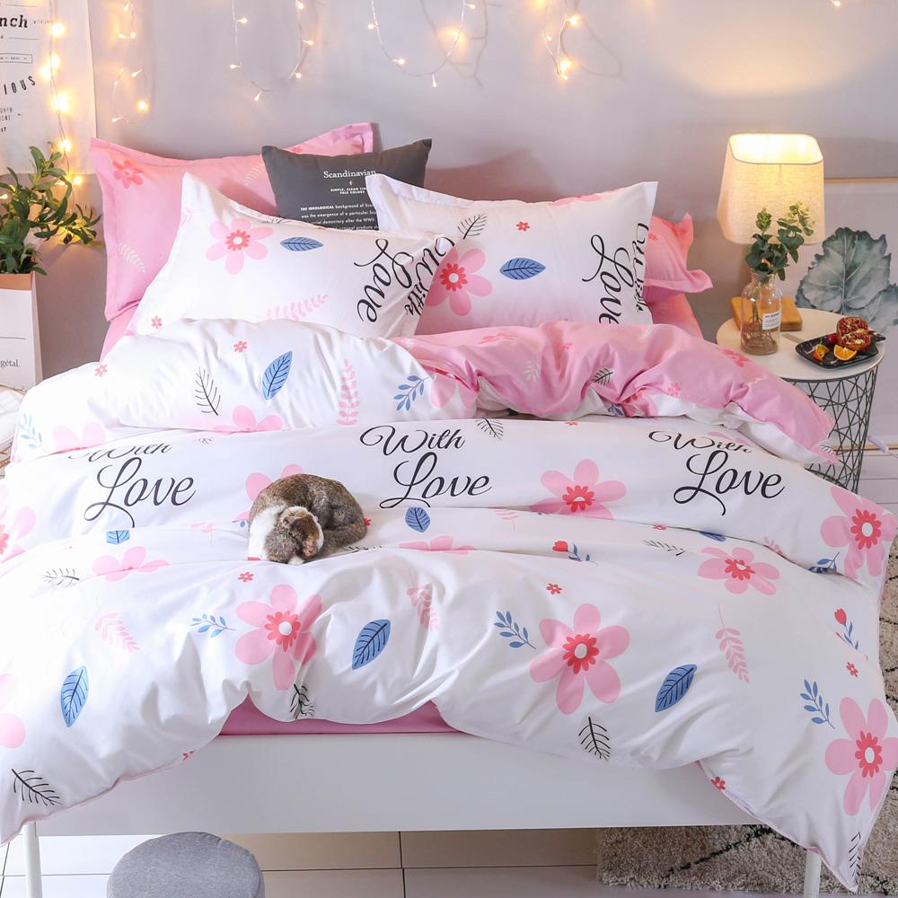 La Lune 台灣製經典超細雲絲絨單人床包枕套2件組 丁香花粉