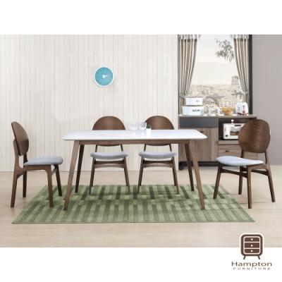 Hampton伊雅德石面餐桌椅組-1桌4椅