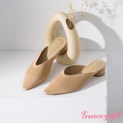 Grace gift-織面V口平底穆勒鞋 杏
