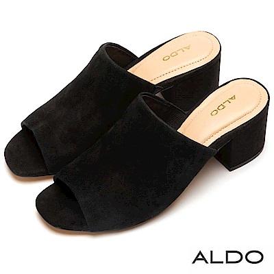 ALDO 原色真皮鞋面粗跟穆勒涼拖鞋~尊爵黑色