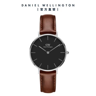 【Daniel Wellington】官方直營 Petite 32mm 真皮皮革錶 絕版 限時特價 DW手錶