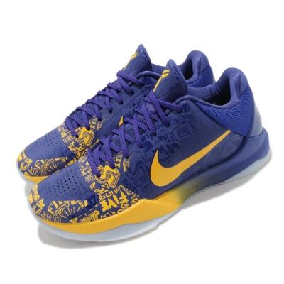 Nike 籃球鞋 Kobe V Protro 運動 男鞋 避震 包覆 明星款 曼巴精神 球鞋 藍 黃 CD4991400