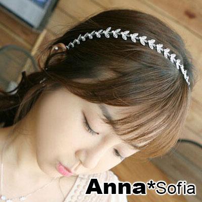 AnnaSofia 細續麥穗 韓式新娘髮飾細髮箍(黑系)