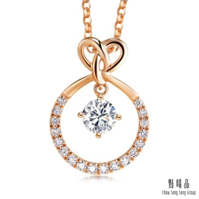 點睛品 Promessa 18分 同心結 18K玫瑰金鑽石項鍊