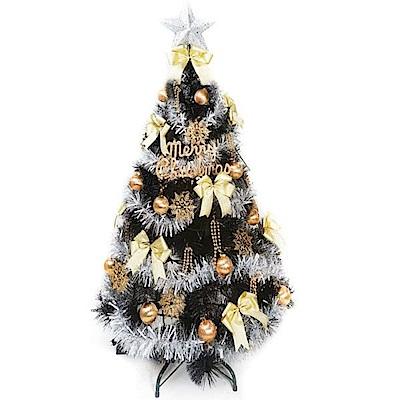 摩達客 4尺特級黑色松針葉聖誕樹 (金銀系配件)(不含燈)