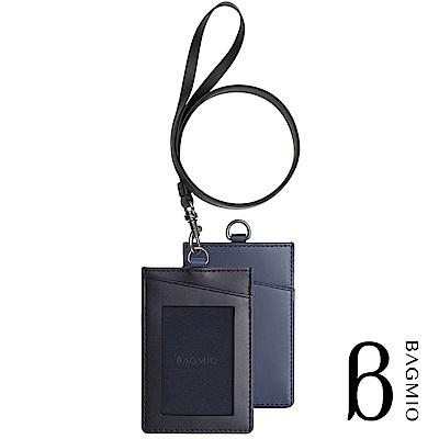 BAGMIO duet 雙色牛皮直式3卡證件套 黑藍 附皮背帶