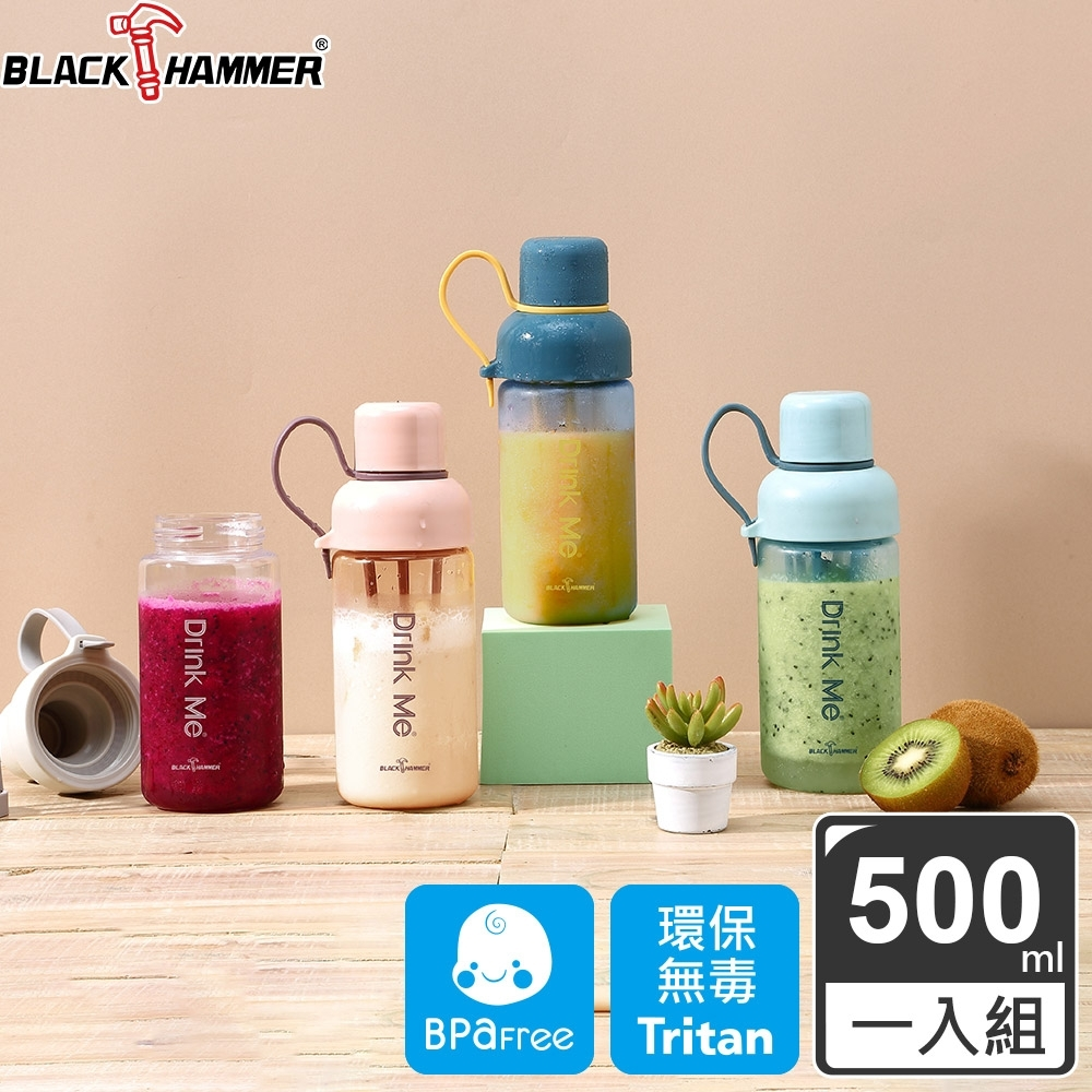 義大利BLACK HAMMER  Drink Me 搖搖運動瓶500ML-四色任選