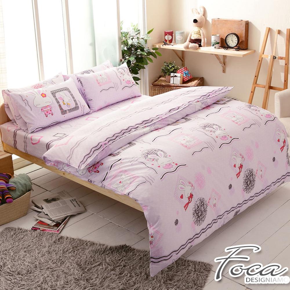 FOCA可愛米菲-雙人-100%精梳純棉三件式枕套床包組